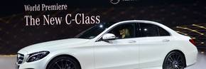 The new C-Class is coming