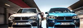 Introducing the new BMW X5M and X6M