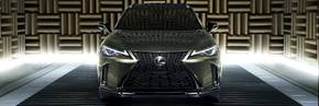 Seven amazing features of the All New Lexus UX