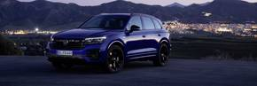 Volkswagen unveils the brand new Touareg R