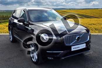 Volvo XC90 Diesel 2.0 D5 PowerPulse Inscription Pro 5dr AWD G tronic in Maple Brown at Listers Volvo Worcester