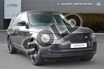 Range Rover Diesel 3.0 TDV6 Vogue 4dr Auto in Carpathian Grey at Listers Land Rover Hereford